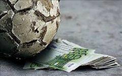 Επαγγελματικό ποδόσφαιρο: Αρένα...