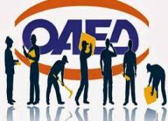 Εργατικό Κέντρο Νάουσας και Σωματείο Ιδιωτικών Υπαλλήλων Ημαθίας και Πέλλας:Ανακοίνωση για τους εργαζόμενους στη κοινωφελή εργασία