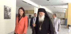 ΕΛΜΕ Ημαθίας: Απαράδεκτη και προσβλητική η δήλωση του Αρχιεπίσκοπου