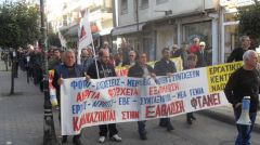 ΕΡΓΑΤΙΚΟ ΚΕΝΤΡΟ ΝΑΟΥΣΑΣ: Όλοι στην απεργία στις 18 Φλεβάρη