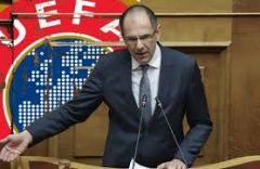 Ολοκληρώθηκαν οι κυβερνητικές επαφές με FIFA και UEFA για το «ποδοσφαιρικό μνημόνιο