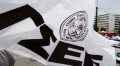 ΕΡΓΑΤΙΚΟ ΚΕΝΤΡΟ ΝΑΟΥΣΑΣ: «Η ηγετική ομάδα της ΓΣΕΕ με μια προειλημμένη απόφαση και η πλειοψηφία της Διοίκησης επιδιώκουν να στήσουν ένα Συνέδριο με συνοπτικές διαδικασίες, μιας μέρας, στις 25 Φλεβάρη»