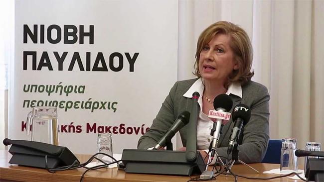 Η Νιόβη Παυλίδου ανακοίνωσε τους Ημαθιώτες υποψηφίους της - Υποψήφια αντιπεριφερειάρχης η Δήμητρα Ζησέκα