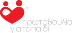 Πρωτοβουλία για το Παιδί  στη Βόρεια Ελλάδα : ΠΡΟΣΚΛΗΣΗ ΣΕ ΕΠΑΝΑΛΗΠΤΙΚΗ ΓΕΝΙΚΗ ΣΥΝΕΛΕΥΣΗ