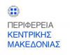 Με απόφαση του Περιφερειάρχη Κεντρικής Μακεδονίας Απόστολου Τζιτζικώστα ενισχύονται 312 μικρομεσαίες επιχειρήσεις μεταποίησης και τουρισμού