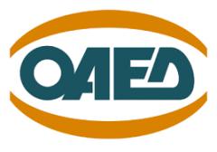 ΟΑΕΔ: Πολύ νωρίτερα φέτος η προπληρωμή επιδομάτων, ειδικής παροχής προστασίας μητρότητας και Δώρου Πάσχα