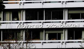 ΥΠΟΙΚ: Παράταση προθεσμιών υποβολής φορολογικών δηλώσεων