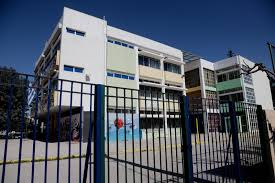 Μέχρι 10 Μαΐου κλειστά τα σχολεία