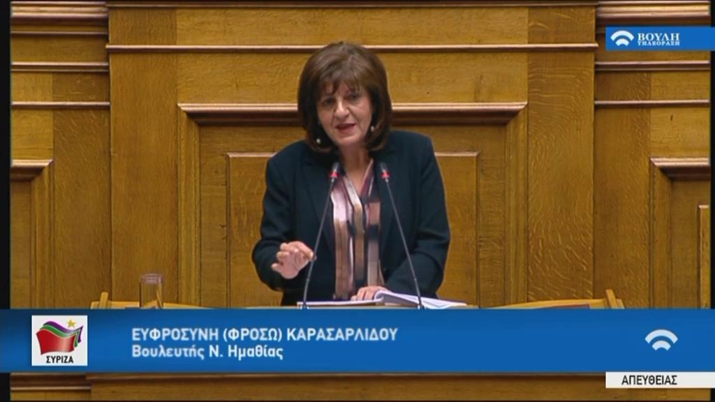 Φρόσω Καρασαρλίδου: Τα ελληνικά αγροτικά προϊόντα και η κομπόστα στη λίστα για εισαγωγή στη ρώσικη αγορά χωρίς περιορισμούς και δασμούς