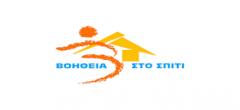 ΚΥΡΙΑΚΟΣ ΜΗΤΣΟΤΑΚΗΣ: Δεν ικανοποιεί τα αιτήματα των εργαζομένων στο «Βοήθεια στο Σπίτι»