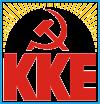 ΑΝΑΚΟΙΝΩΣΗ ΤΟΥ ΠΓ ΤΗΣ ΚΕ ΤΟΥ ΚΚΕ: Για την 21η Απρίλη, μέρα επιβολής της στρατιωτικής δικτατορίας στην Ελλάδα