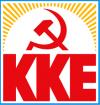 Ανακοίνωση του Γραφείου Τύπου του ΚΚΕ: Για το νομοσχέδιο που έθεσε προς διαβούλευση το Υπουργείο Παιδείας, εν μέσω Πανδημίας