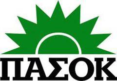 Η Ν.Ε. ΠΑΣΟΚ Ημαθίας στηρίζει το ψηφοδέλτιο ''ΠΟΛΙΤΕΣ ΜΠΡΟΣΤΑ'' της Νιόβης Παυλίδου.