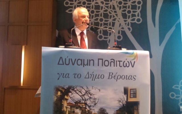 Παρουσίασε το πρόγραμμά του o υποψήφιος δήμαρχος Βέροιας Κώστας Καραπαναγιωτίδης