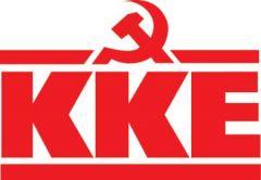 Προεκλογική συγκέντρωση του ΚΚΕ στη Βέροια