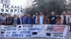 ΑΓΡΟΤΙΚΟΣ ΣΥΛΛΟΓΟΣ ΝΑΟΥΣΑΣ «ΜΑΡΙΝΟΣ ΑΝΤΥΠΑΣ» : Πληρώσαμε πολλά. Δεν θα πληρώσουμε ξανά!