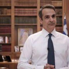 Μήνυμα του Πρωθυπουργού Κυριάκου Μητσοτάκη προς τους πολίτες για το σχέδιο σταδιακής άρσης των περιοριστικών μέτρων