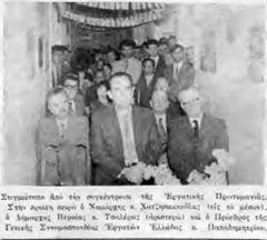 «Γιορτάζοντας» την Πρωτομαγιά στη Βέροια το 1973…
