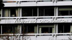 ΠΡΟΓΡΑΜΜΑ ΣΤΑΘΕΡΟΤΗΤΑΣ: Δύο τα σενάρια για την κρίση της ελληνικής οικονομίας