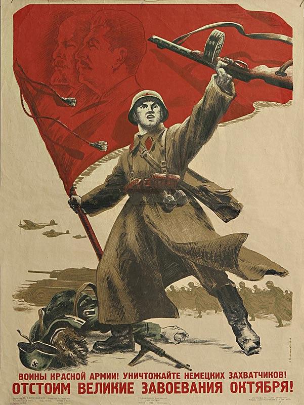 9 Μάη 1945: Ούτε στιγμή δε πρέπει να ξεχάσουμε ποιος νίκησε το φασισμό!
