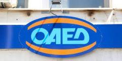 ΟΑΕΔ:Λήγει σήμερα η αυτόματη ανανέωση δελτίων ανεργίας
