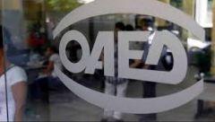 ΟΑΕΔ: Έως 24 Μαΐου η προθεσμία για το IBAN μακροχρόνια ανέργων για τα 400 ευρώ