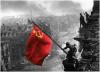 ΚΚΕ:Για τα 75 χρόνια από τη μεγάλη Αντιφασιστική Νίκη των Λαών