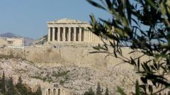 Ανοίγουν αύριο περισσότεροι από 200 υπαίθριοι και ανοιχτοί αρχαιολογικοί χώροι