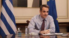 Η Ελλάδα ανέλαβε την προεδρία του Συμβουλίου της Ευρώπης
