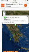 Σεισμός μεγέθους 2,9 Ρίχτερ σημειώθηκε  στη Βέροια