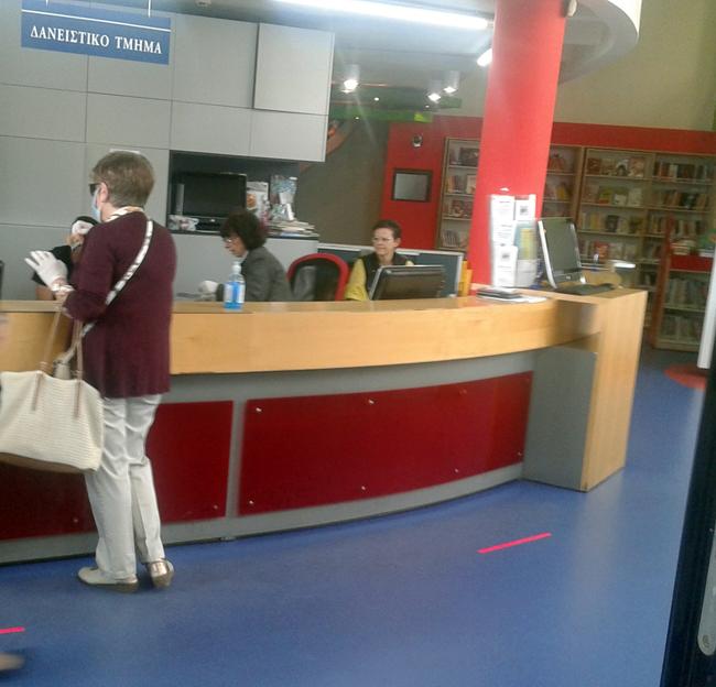 Δημόσια Βιβλιοθήκη Βέροιας: Φανερή η απουσία λειτουργίας της!