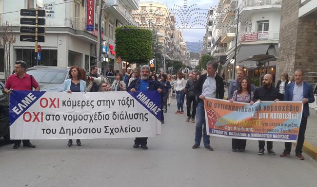 Μαζικό και μαχητικό πανεκπαιδευτικό συλλαλητήριο στη Βέροια