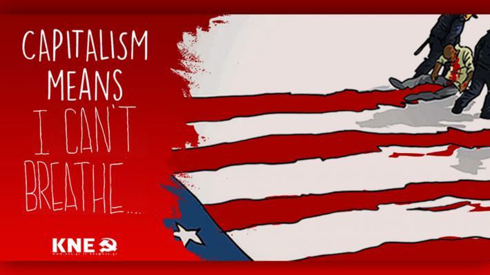ΑΝΑΚΟΙΝΩΣΗ ΤΟΥ ΓΡΑΦΕΙΟΥ ΤΥΠΟΥ ΤΟΥ ΚΣ ΤΗΣ ΚΝΕ: Καταδικάζει το νέο ρατσιστικό έγκλημα από αστυνομικό στην «πολυδιαφημισμένη δημοκρατία των ΗΠΑ»