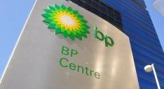 BP: Απολύει 10.000 εργαζόμενους, ενώ έχει κέρδη 23,5 δισ. δολάρια τους τελευταίους 27 μήνες!
