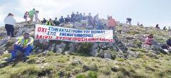 Νάουσα:Πανό της ''Λαϊκής Συσπείρωσης'' στο Άγιο Πνεύμα