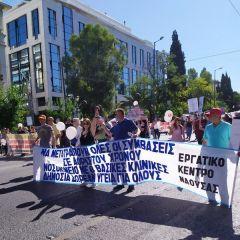 Με συμμετοχή και από τη Νάουσα η απεργιακή συγκέντρωση των υγειονομικών στην Αθήνα
