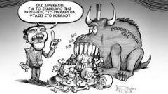 Σαπίλα και διαφθορά ενός συστήματος...