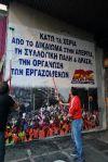 Στη Βουλή το νομοσχέδιο  έκτρωμα για τον περιορισμό των διαδηλώσεων