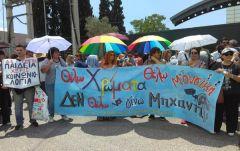 ΚΚΕ: Επίκαιρη Ερώτηση για την κατάργηση των καλλιτεχνικών μαθημάτων στο Λύκειο