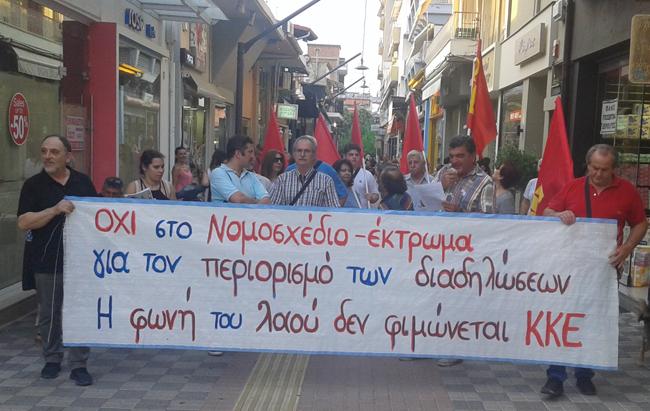 Πικετοφορία του ΚΚΕ στη Βέροια ενάντια στο νομοσχέδιο για τις διαδηλώσεις