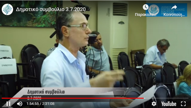 Παρέμβαση του Λ. Λακηνάνου για τη κλήση εκπαιδευτικών στην Αστυνομία της Νάουσας