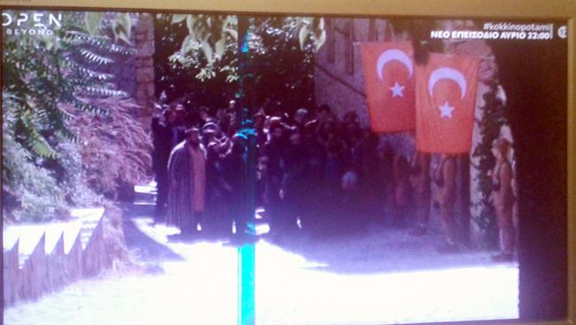 Τουρκική…κατάληψη της Μπαρμπούτας!
