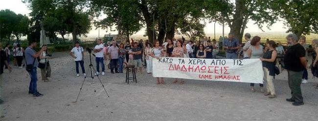 Βέροια: Συγκέντρωση Ν.Τ ΑΔΕΔΥ για το νομοσχέδιο για τις διαδηλώσεις