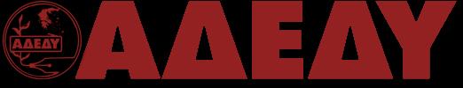 ΑΔΕΔΥ:Για την καταγγελία της Ένωσης Συλλόγων Γονέων Νάουσας σε βάρος εκπαιδευτικών για το μάθημα των Θρησκευτικών