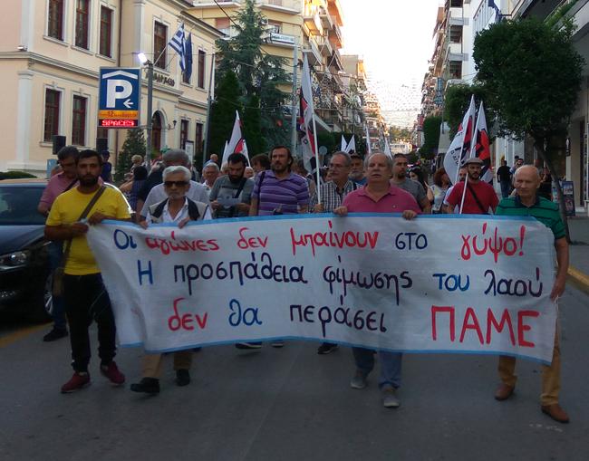 Βέροια: Συγκέντρωση του ΠΑΜΕ ενάντια στο νομοσχέδιο για τις διαδηλώσεις