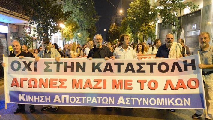 Η Συντονιστική Επιτροπή των Δικηγορικών Συλλόγων της χώρας αντίθετη με το νομοσχέδιο για τις διαδηλώσεις