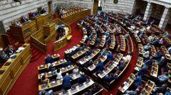 Ψηφίστηκε κατά πλειοψηφία στη Βουλή το νομοθετικό τερατούργημα