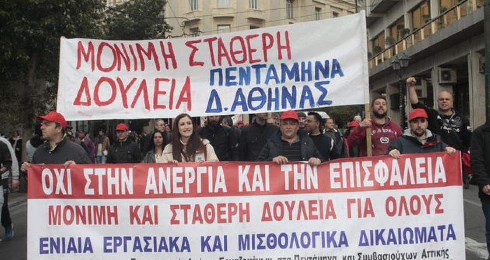 ΙΝΕ/ΓΣΕΕ: Πρώτη η Ελλάδα στην ευρωζώνη σε ευάλωτη απασχόληση