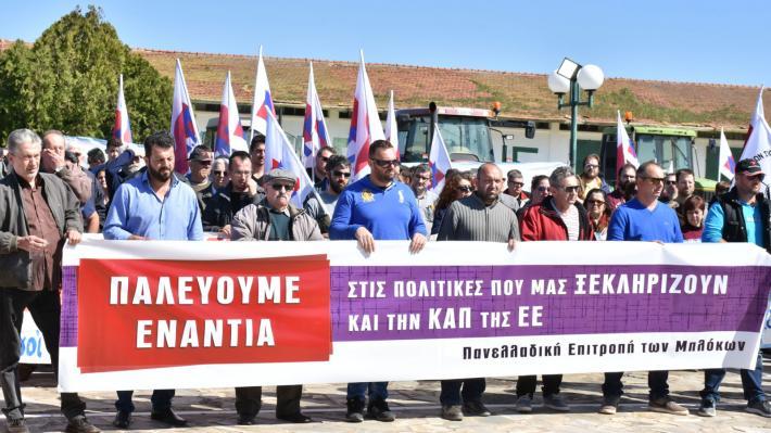 ΠΑΝΕΛΛΑΔΙΚΗ ΕΠΙΤΡΟΠΗ ΜΠΛΟΚΩΝ: Εκφράζει την έντονη αντίθεσή της για το νομοσχέδιο που απαγορεύει τις διαδηλώσεις