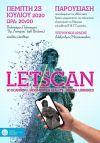Δήμου Νάουσας: «Let'Scan», εκδήλωση παρουσίασης αποτελεσμάτων ψηφιοποίησηςτης πολιτιστικής κληρονομιάς της Νάουσας